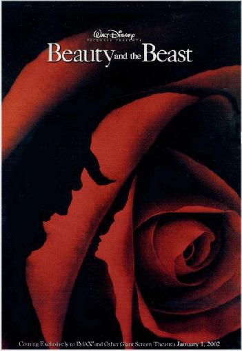 [Walt Disney] La Belle au Bois Dormant (1959) - Page 2 A464cba10f